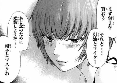 アニメ 悪役 ランキング デスノート 夜神月 ライトに関連した画像-01
