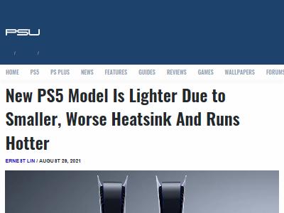 PS5 新型 旧型 冷却部 ヒートシンク 小型化 静音性に関連した画像-02