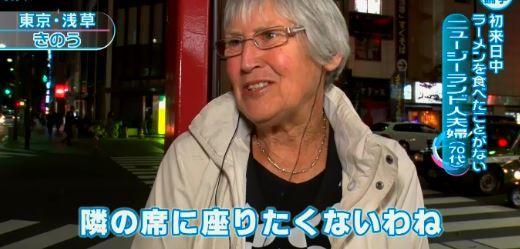 日本人 麺類 すする音 外国人 ヌーハラ ヌードルハラスメント とくダネ!に関連した画像-13