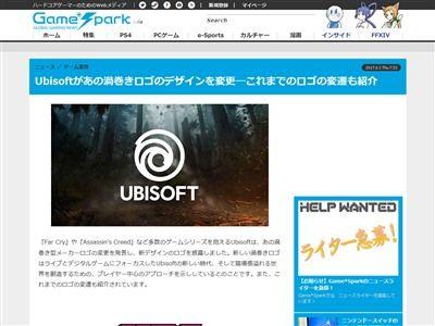 UBIソフト UBIsoft うんちに関連した画像-02