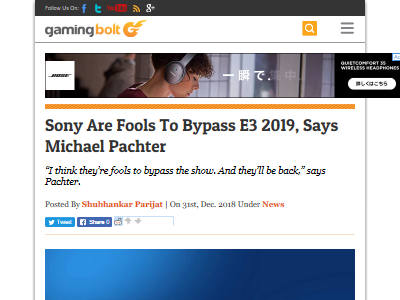 E3 ソニー 不参加 逆神 パクターに関連した画像-02