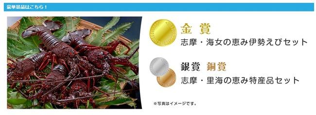 三重県 萌え 海女 に関連した画像-05