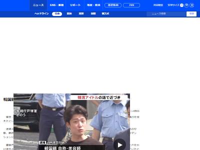 韓国籍 男 性的暴行 韓流アイドル 新大久保に関連した画像-02
