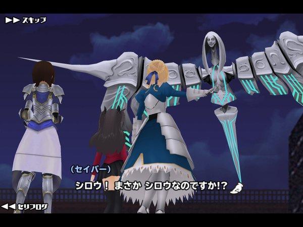 スクスト Fate 衛宮士郎 スクールガールストライカーズ コラボ エピソードに関連した画像-05