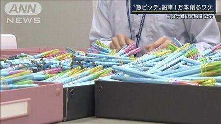 【えぇ...】群馬県の市職員さん、かれこれ1週間以上も鉛筆1万本をひたすら削っている模様・・・