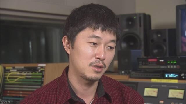 新井浩文 逮捕状 容疑者 俳優に関連した画像-01