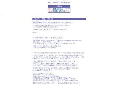 ブラッドボーン 奈須きのこに関連した画像-02