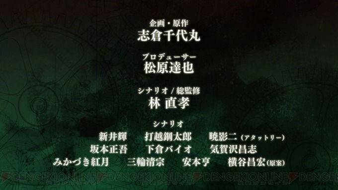 c20121122_steinsgate_phenogram_03_cs1w1_720x405