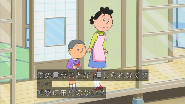 サザエさん 堀川くん 不法侵入に関連した画像-04