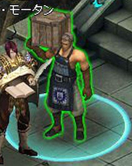 カオスサーガ サービス終了 1日 FF11 モデル MMORPGに関連した画像-07