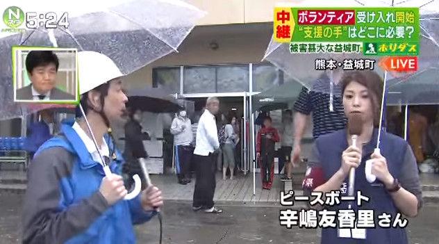 TBS 熊本地震 放送事故 被災者 ブチ切れ 怒鳴られるに関連した画像-03