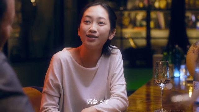 福島県 日本酒 PR動画 放射能 風評被害 コメントに関連した画像-01
