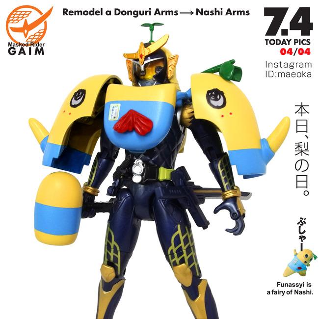 仮面ライダー鎧武 ふなっしーに関連した画像-06
