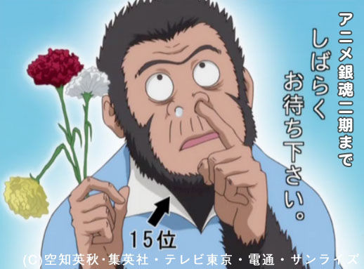 銀魂 高松監督に関連した画像-01