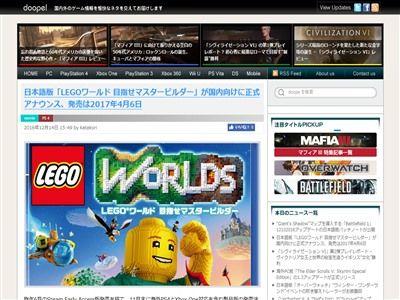 予約開始 マインクラフト マイクラ 神ゲー サンドボックス LEGO レゴ レゴワールド に関連した画像-02