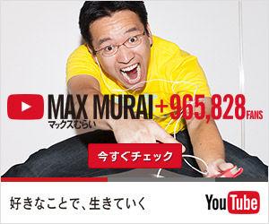 youtubeに関連した画像-01