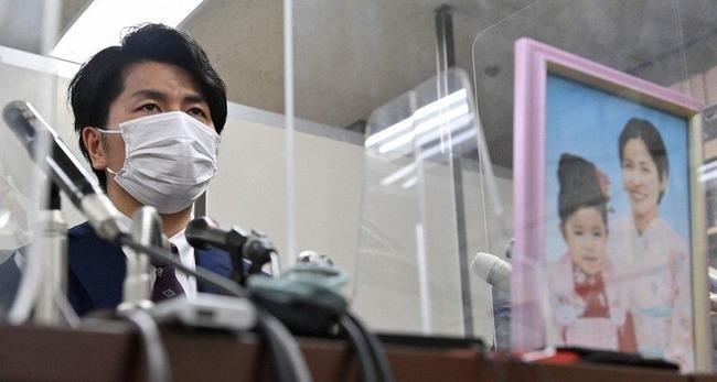 【池袋暴走事故】飯塚被告に直接質問した遺族の松永さん「あの人は自分は悪くないという意思を変えることができない、心から軽蔑します、刑務所に入ってほしい」