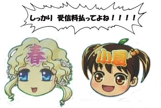 NHK テレビ 受信料に関連した画像-01