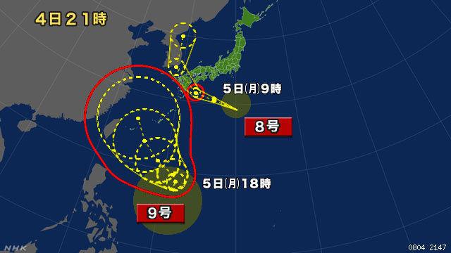台風9号 台風8号 上陸 九州に関連した画像-03