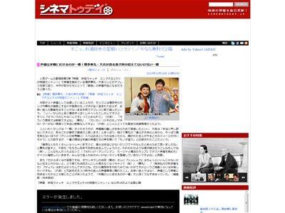 博多華丸・大吉 妖怪ウォッチ 声優 芸人に関連した画像-02
