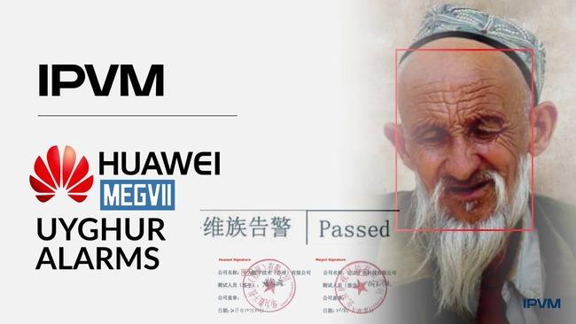 中国 ファーウェイ ウイグル人 顔認証 特定 ウイグル警報 人権弾圧 ディストピアに関連した画像-01