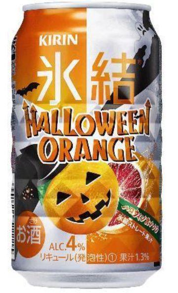 キリン チューハイ 氷結 イタリア 果汁 発売中止 偽装 ブラッドオレンジに関連した画像-03