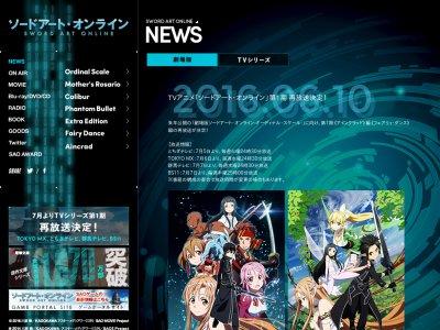 ソードアート・オンライン SAO テレビ 再放送 アニメ キリト ニコ生に関連した画像-02