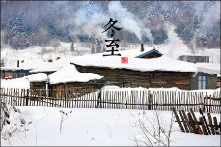 冬至 冬 12月21日に関連した画像-01