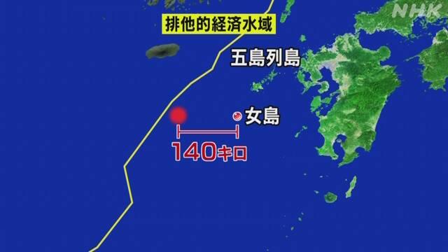韓国 排他的経済水域 EEZ 海上保安庁 測量船 中止要求 嫌がらせに関連した画像-01