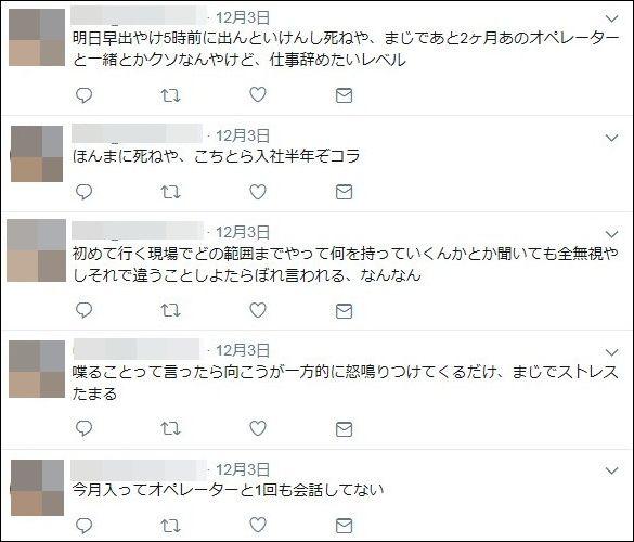 会社員 DQN ゲーセン キモオタ オタク 盗撮に関連した画像-11