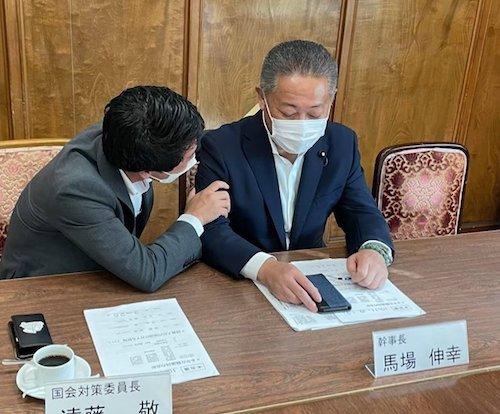 立憲民主党 小川淳也 衆院選 日本維新の会 候補者 圧力 脅迫に関連した画像-03
