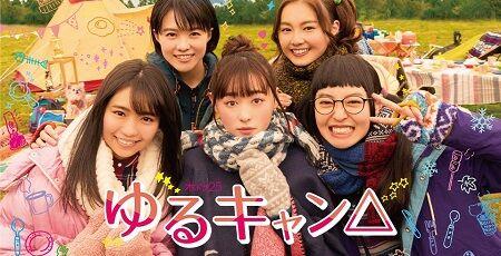 ドラマ ゆるキャン△ 実写 福原遥 志摩リン 化粧 不満に関連した画像-01