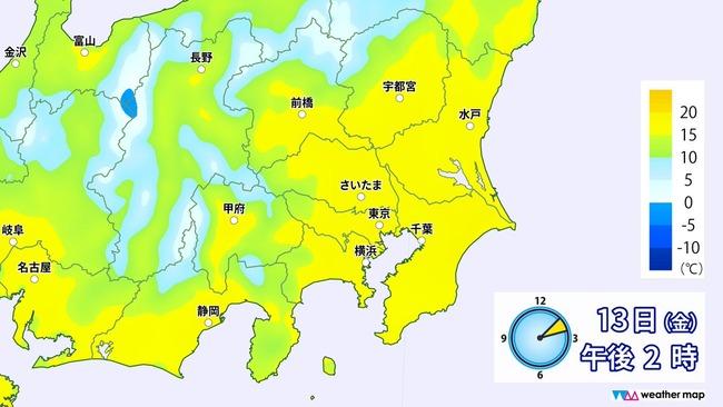 天気 気温 春 冬に関連した画像-02
