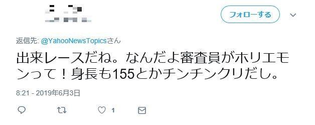 土屋太鳳 姉 土屋炎伽 ミス・ジャパン東京代 日本大会出場に関連した画像-07