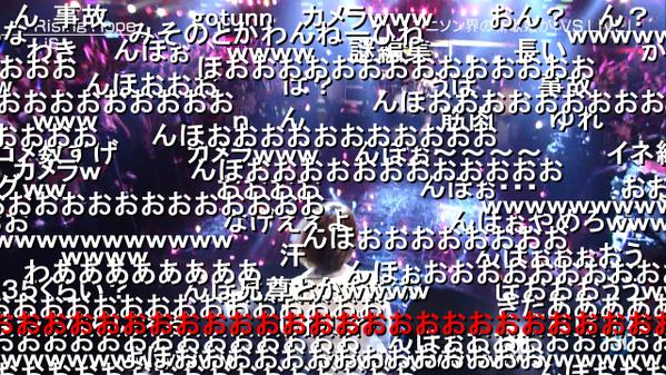 Mステ LiSA 藍井エイル 視聴率に関連した画像-07