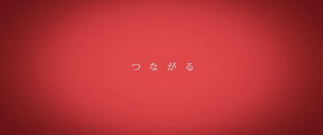 別記いー 川谷絵音 不倫 動画 実写 ゲスの極み乙女 ゲス乙女に関連した画像-24