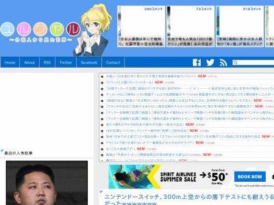 ニンテンドースイッチ 上空 ユルクヤル 任天堂に関連した画像-02