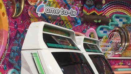 アメトーーク! ゲームセンター芸人に関連した画像-01