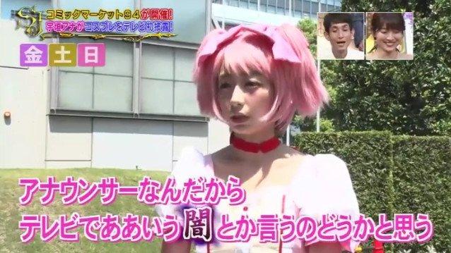 宇垣美里 TBS アナウンサー まどかマギカ 鹿目まどか コスプレ コミケ 闇に関連した画像-04