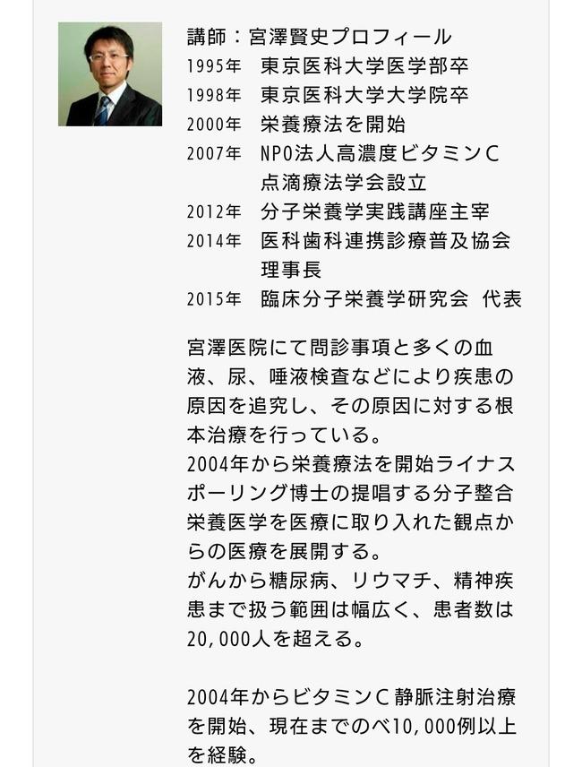 毒メシ レタスクラブ 漫画 ツイッター カルト デマ 唐揚げ 炎上に関連した画像-09