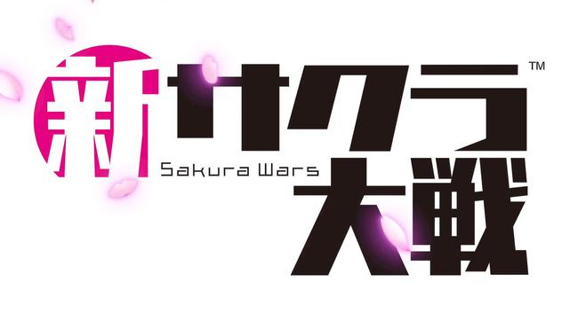 新サクラ大戦 PS4 予約開始 年内発売に関連した画像-02