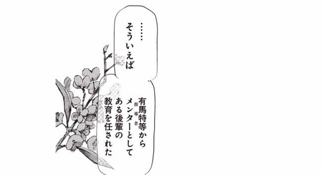 東京喰種 トーキョーグールに関連した画像-05