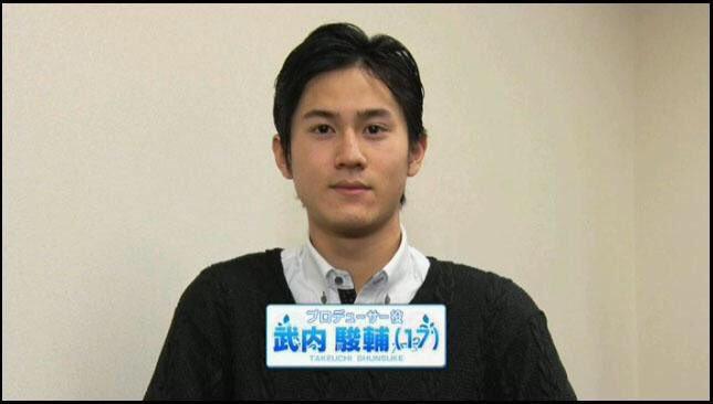 武内駿輔 20歳 見た目に関連した画像-02