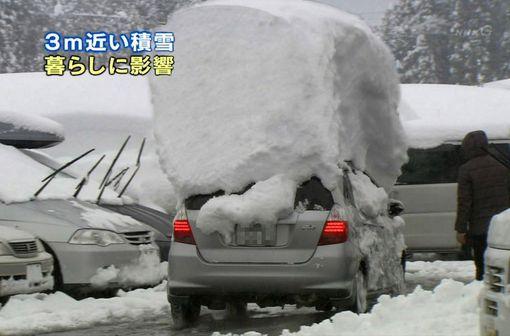 大雪警報 2016 1月18日に関連した画像-01