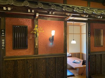 オタク 居酒屋 ファミレス いっちょうに関連した画像-05