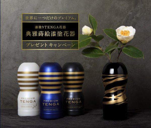 花瓶 使い方 おじいちゃん 遺影に関連した画像-03