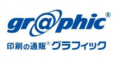 印刷会社グラフィック クレジットカードに関連した画像-01