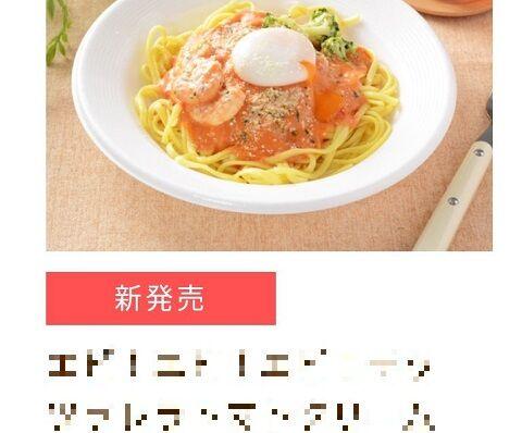 ローソン 語彙力 商品 広告 スイーツ サンドイッチ に関連した画像-01