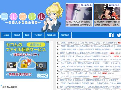 ポケモン GO 児童ポルノ YouTube 垢バンに関連した画像-02