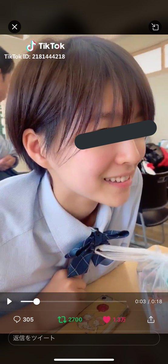 オタク キモい 中野一花 五等分の花嫁に関連した画像-02